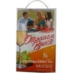 Wine muscat Vinaria bostavan Rest together white semisweet 11.5% 2000ml tetra pak Moldova