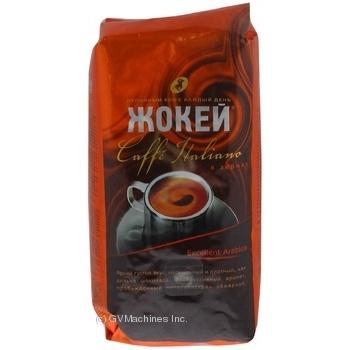 Кофе Жокей Кафе Итальяно натуральный темнообжаренный в зернах 250г Россия