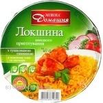 Макароны лапша Мивина с свининой и овощами 110г Украина