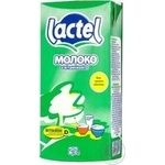 Ultrapasteurized milk with vitamin D Lactel 2.7% 1000g tetra pak Ukraine