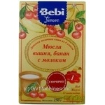 Baby porridge Bebi Junior muesli cherry banana with milk 4 grains dry for 1+ year babies 250g