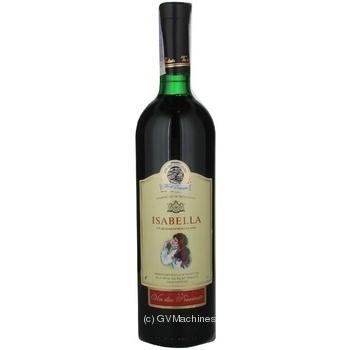 Вино мерло Салькуца красное сухое 12% 750мл стеклянная бутылка Молдавия