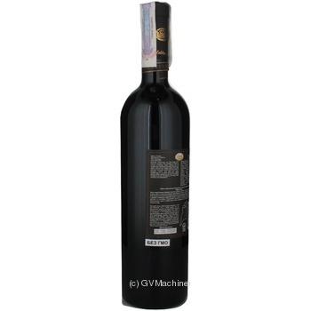 Вино красное Сердце Кахетии Пиросмани натуральное виноградное полусухое 12% стеклянная бутылка 750мл Грузия - купить, цены на Novus - фото 4