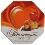 Конфета Конти шоколад с коньяком с начинкой 255г коробка Украина
