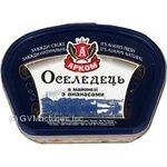 Fish herring Arkom pineapple pickled 550g Ukraine