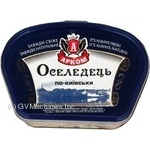 Fish herring west pacific sardine Arkom pickled 550g Ukraine