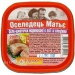Fish herring Matie with spices preserves 200g hermetic seal Ukraine