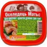 Филе-кусочки сельди Фуршет Матье в масле с ароматом душистых трав 200г Украина