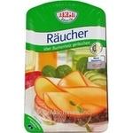 Cheese Jermi kaserei Raucher smoked 200g Germany