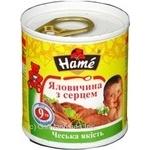 Пюре мясное Хаме Говядина с сердцем для детей с 9 месяцев 100г