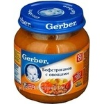 Puree Gerber vegetable for children from 8 months 125g Finland