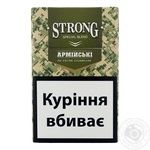 Strong Army cigars with the filter 20pcs