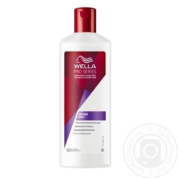 Бальзам для волос Wella Для окрашенных волос 500мл