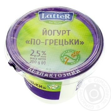Йогурт Латтер По-гречески безлактозный термостатный 2.5% 200г - купить, цены на Novus - фото 2