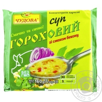 Chudova Pea Soup with Bacon 160g - buy, prices for MegaMarket - image 2