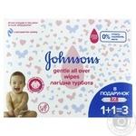 Johnson's Baby Gentle Care Wet Napkins 216pcs