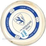 Ham Galytsky smak Homemade style canned 250g Ukraine