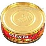 Cutlet Favorit fish in tomato sauce 250g can Ukraine