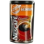 Natural instant granulated coffee Nescafe Classic 120g Brazil