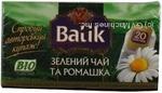 Tea Batik green packed 20pcs 40g Ukraine