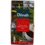 Tea Dilmah English breakfast with berries black 50g Sri-lanka