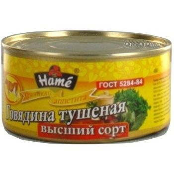 Мясо Хаме говядина тушеная 350г железная банка Россия