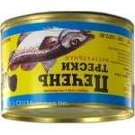 Cod-liver Poseidon atlantic cod canned 250g can