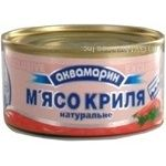 Seafood Akvamaryn fish canned 200g can Ukraine