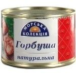 Fish pink salmon Morska kollektsia canned 245g can Russia
