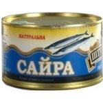 Рыба сайра Штурвал консервированная 240г железная банка Украина