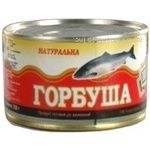 Fish pink salmon Shturval canned 250g can Ukraine
