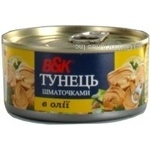 Fish tuna B&k pieces 170g can Poland