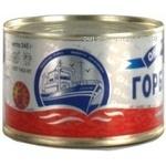 Горбуша Аквамарин натуральна консервована 245г Україна