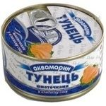 Akvamaryn Canned Fish Tuna
