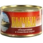 Бычки ИРФ обжаренные в томатном соусе 240г железная банка Украина