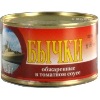 Fish gobies Irf in tomato sauce 240g can Ukraine