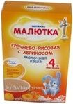 Каша молочна гречано-рисова Nutricia з абрикосами 250г