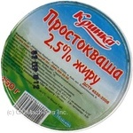 Soured milk Dobriana 2.5% 230g plastic cup Ukraine