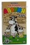 Молоко 2,5% Ласуня Дитяче т/п 1л