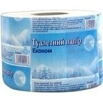 Toilet paper Tento 1pc Ukraine