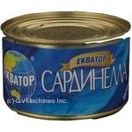 Рыба сардинела Экватор консервированная 240г железная банка Украина