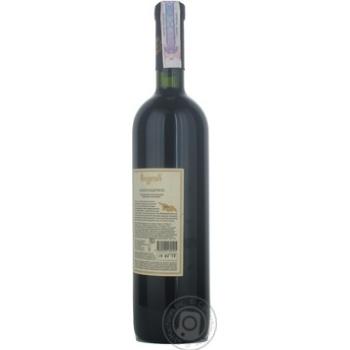 Вино Bugeuli Aleksandrouli красное сухое 12.5% 0,75л - купить, цены на МегаМаркет - фото 2