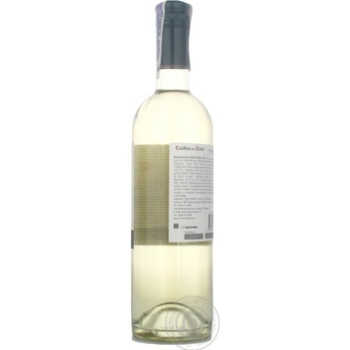 Вино Casillero del Diablo Совиньон Блан белое сухое 13% 0,75л - купить, цены на Novus - фото 4