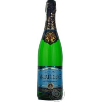 Шампанское КЗШВ Украинское белое сладкое 10,5-12,5% 0,75л - купить, цены на Novus - фото 5