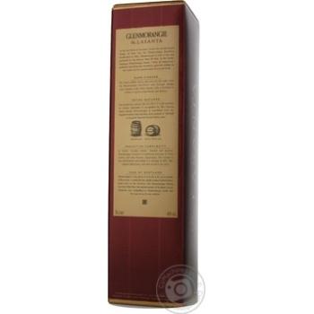 Виски Glenmorangie The Lasanta 12 лет 43% 0,7л - купить, цены на Novus - фото 3