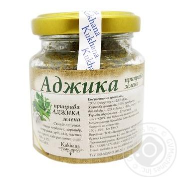 Приправа Аджика зелена КХК 130 мл - купить, цены на Novus - фото 1