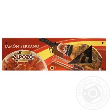 Хамон Серрано Elpozo + нож и точилка набор подарочный - купить, цены на Novus - фото 1