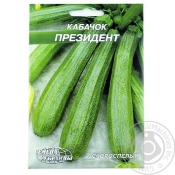 Семена Семена Украины Кабачок Президент 20г