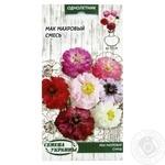 Semena Ukrainy Terry Mix Poppy Seeds 0,2g