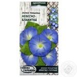 Семена Семена Украины ипомея трехцветная небесно-голубая 1г
